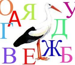 Микола-стихоплет 2