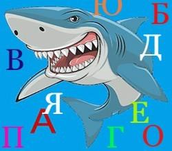 Стихи про рыб от А до Я