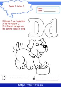 Картинка алфавита английского языка для детей