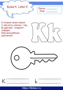 Алфавит английский для детей с картинками
