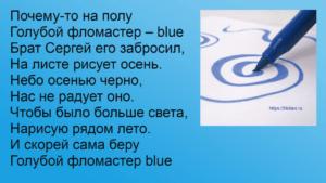 Английский для детей изучаем цвета