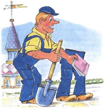 Ничего ты, мальчик, не знаешь. Этот Виктор Перестукин решал задачу, и у него получилось, что траншею выкопали полтора землекопа. Вот и осталась от моего товарища только половина…